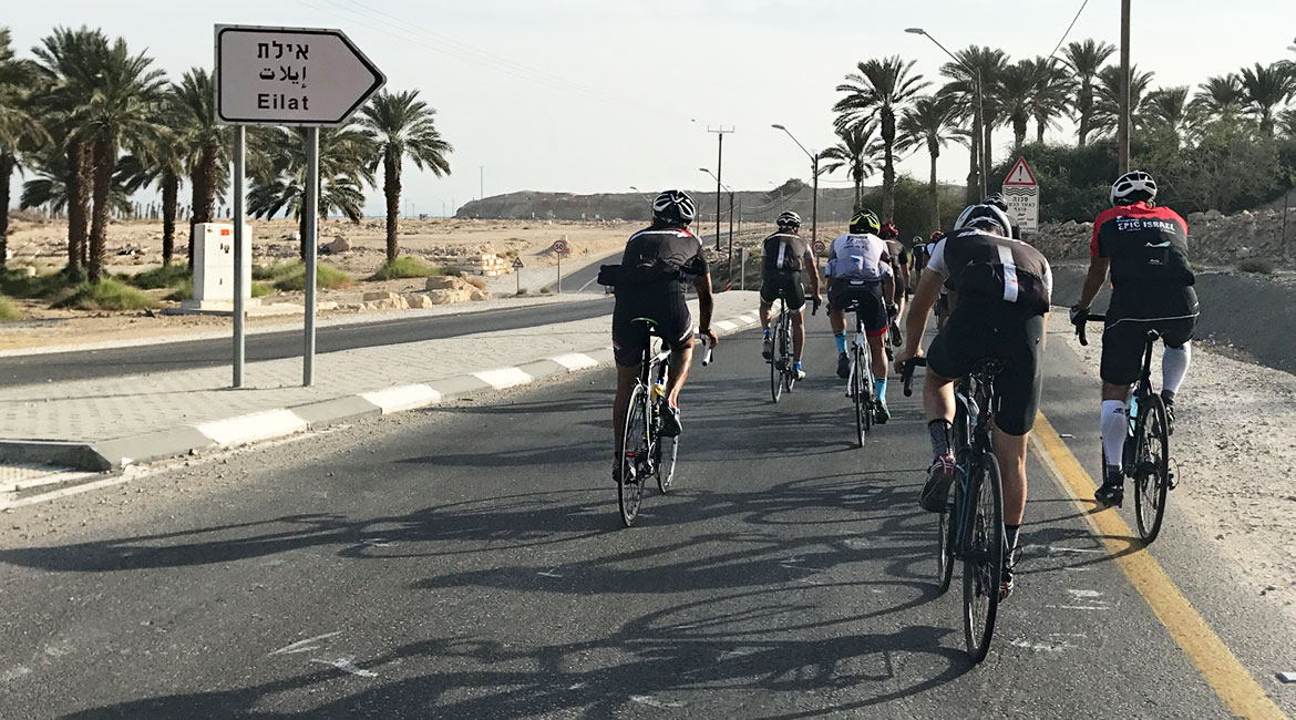 A Cyclists Bucket List An Israeli Adventure Day Four Eilat Sign