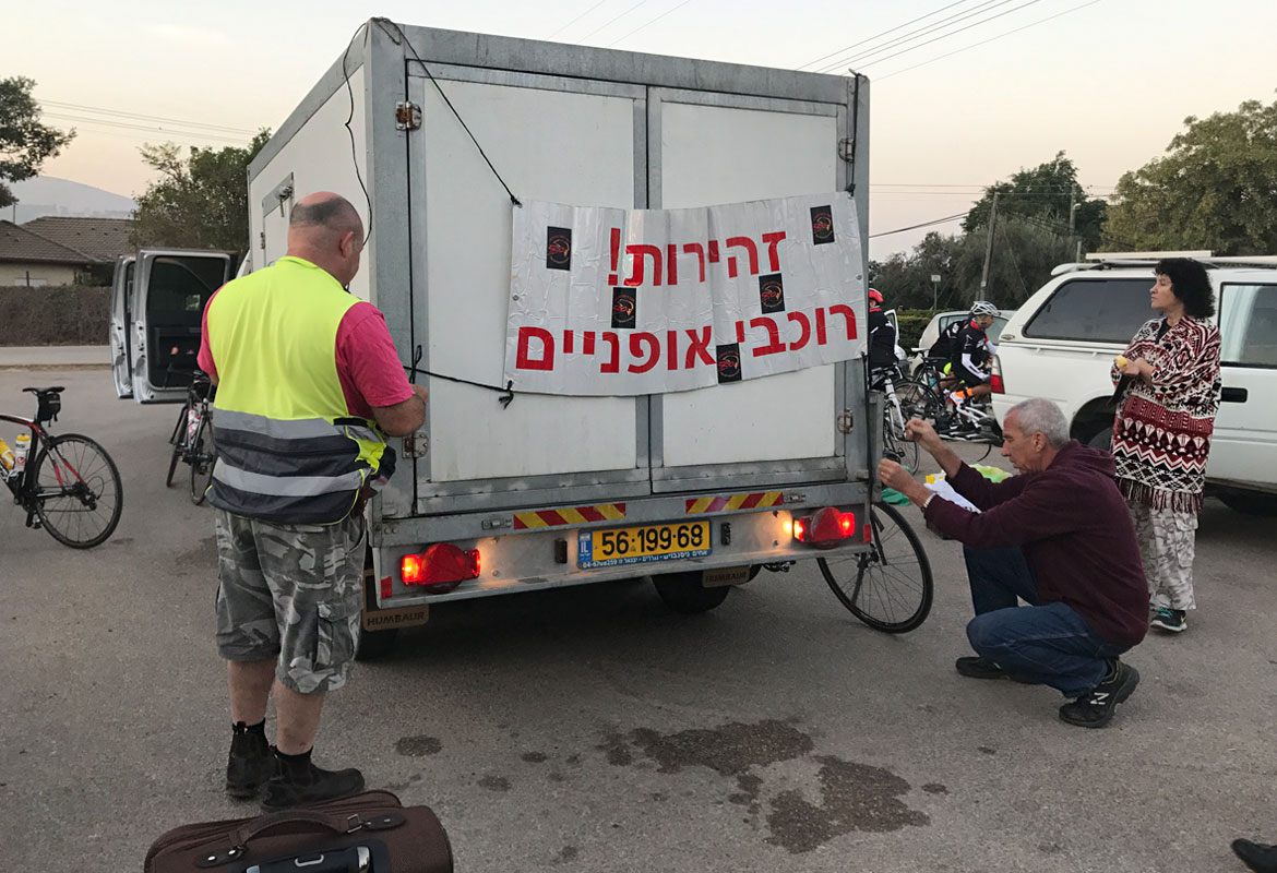 A Cyclists Bucket List An Israeli Adventure Day Two Preparation