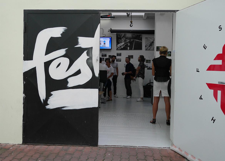 Festka Front Door