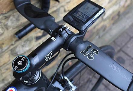Bike Components | Sigma Sports