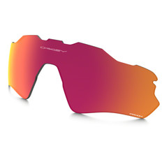 Oakley Radar EV Path Replacement Lens Prizm Road