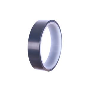 Silca Platinum Tubeless Rim Tape 21mm X 9m