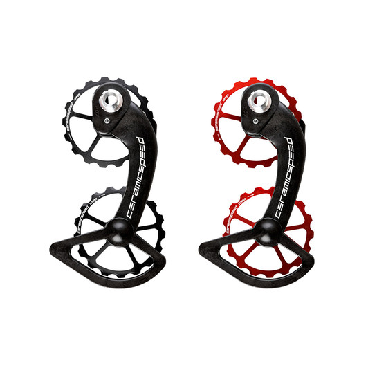 CeramicSpeed Coated Oversized Pulley Wheel System For SRAM ETap