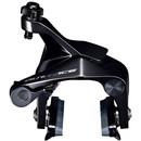 Shimano Dura-Ace 9110 Direct Mount Rear Seat Stay Brake Caliper