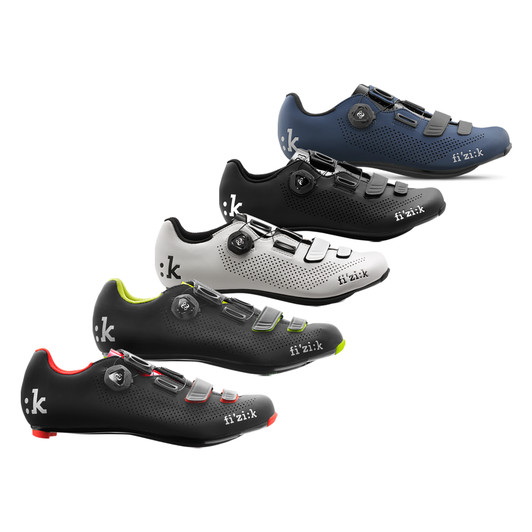 newest 52c17 662e8 Fizik R4B Road Cycling Shoes ...