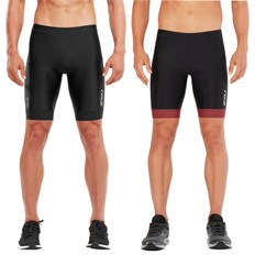 73d09dec6c000 2XU Compression Clothing Clearance | Sigma Sports