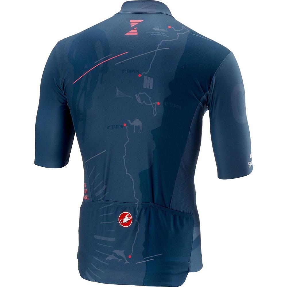 Castelli Giro d'Italia Israel Stage Short Sleeve Jersey