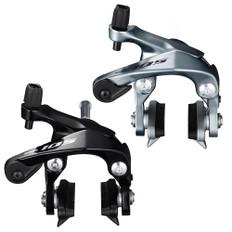 Shimano 105 R7000 Brake Caliper, Rear