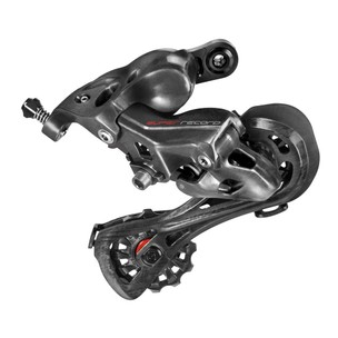 Campagnolo Super Record 12-speed Rear Derailleur