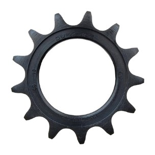 Shimano 7600 Dura Ace Track Sprocket 1/2 By 1/8inch