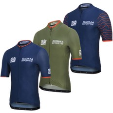 Sigma Sports Short Sleeve Jersey