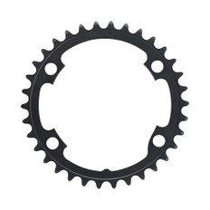 Shimano FC-R8000 Inner Chainring