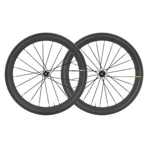 Mavic Cosmic Pro Carbon SL UST 25mm Disc Wheelset 2020