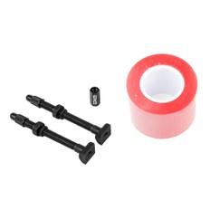 ENVE 7.8 Road Tubeless Kit