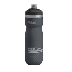 CamelBak Podium Chill Insulated Bottle - 620ml