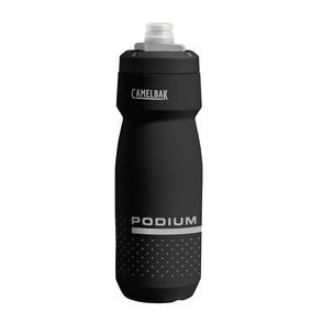 CamelBak Podium Bottle - 710ml