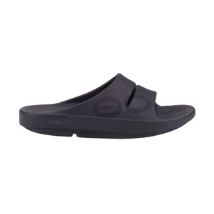 OOFOS Ooahh Sport Recovery Slide Sandals