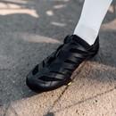 Mavic Cosmic Ultimate SL Road Shoes