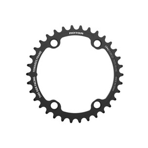 Rotor SRAM AXS 110BCD Inner Round Chainring