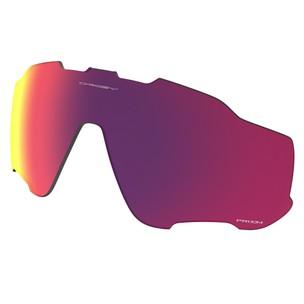 Oakley Jawbreaker Prizm Road Replacement Lens
