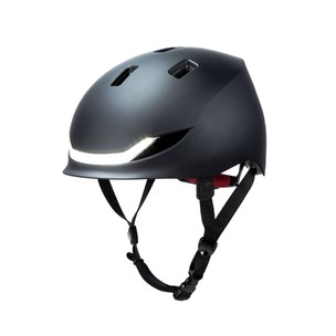 Lumos Street Helmet