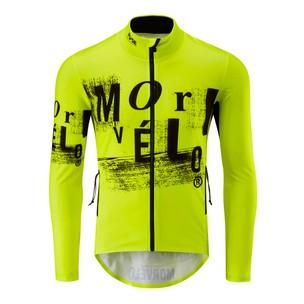 Morvelo Fuse Softshell Jacket