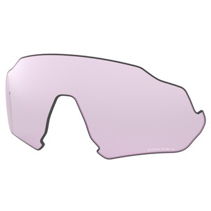Oakley Flight Jacket Prizm Low Light Replacement Lens