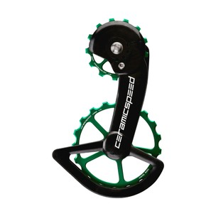 CeramicSpeed OSPW System Coated Shimano GRX/Ultegra Green Ltd Edition