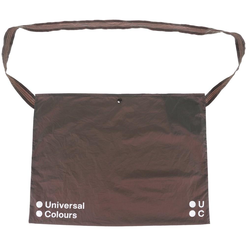 Universal Colours Surplus Fabric Musette