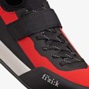 Fizik Gravita Tensor Flat Mountain Bike Shoes