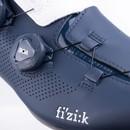 Fizik R3 Aria Cycling Shoes