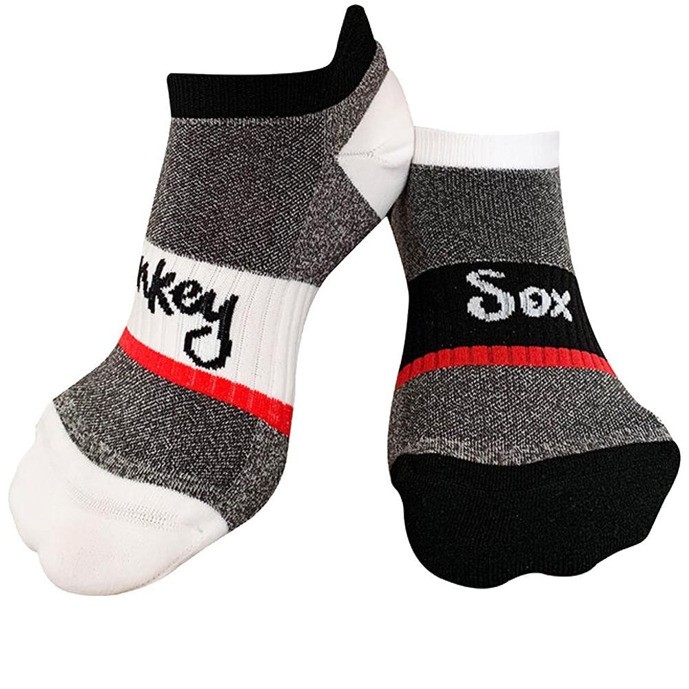 Monkey Sox Elite X1 Run Socks