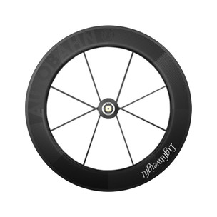 Lightweight Autobahn VR8 Front Tubular Wheel