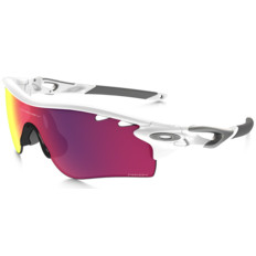 Oakley RadarLock Polished White with PRIZM Road Vented Lens